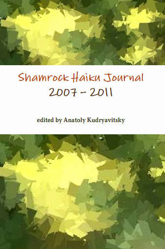 Shamrock Anthology Cover